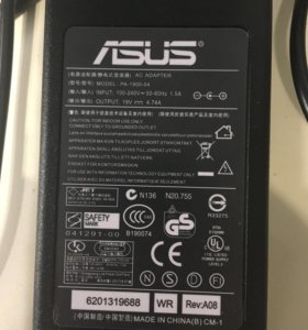 Зарядка Asus для ноутбука