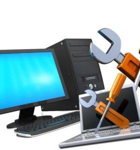 Ремонт компьютеров и ноутбуков. Выезд - бесплатно