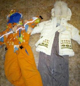 Зимний комбинезон и комплект куртка+полукомбез