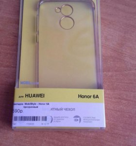 Чехол на телефон Huawei Honor 6A