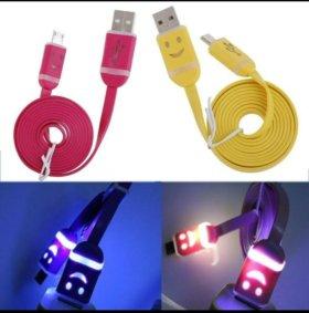 Микро USB с подсветкой