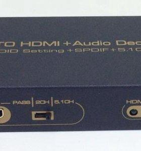 Аудио декодер AVE DAC 5.1H