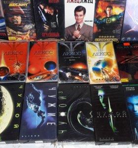 Видеокассеты VHS