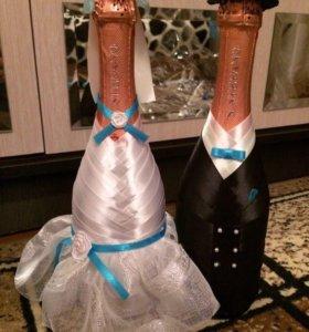 Украшу бутылки для праздника