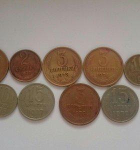 Монеты СССР 1971 по 1979