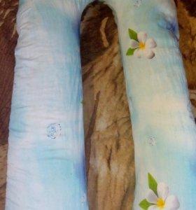 Подушка для беременных и всего тела + наволочка
