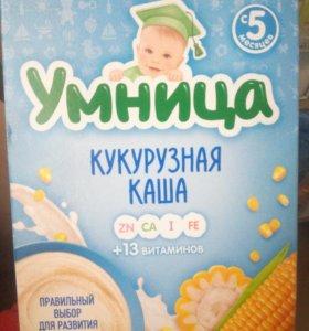 Продам Кашу Умница. Рисовая, овсяная.