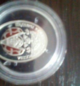 Серебрянный медальон