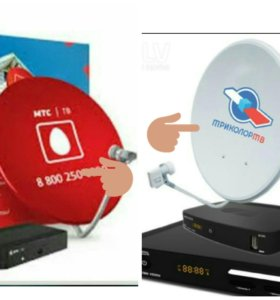 Установка и настройка спутниковых антеннн