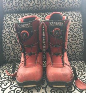 Ботинки для сноуборда K2 RAIDER