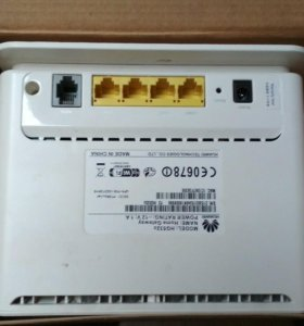 Huawei HG532c