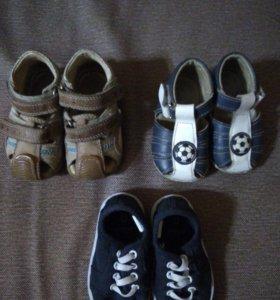 Обувь на мальчика р-р 20-21