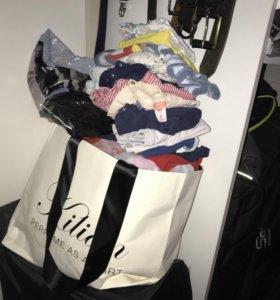 Пакет вещей для мальчика до 1,5 лет