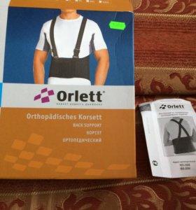 Корсет ортопедический Orlett