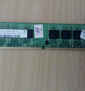 Оперативная память 1gb 2rx8 pc2-6400u-555-12