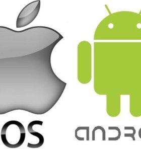 Перепрошивка разблокировка Android