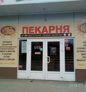 Готовый бизнес-пекарня