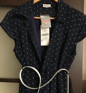 Платье СкороМама новое 46 размер