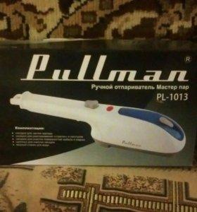 Продам ручной отпариватель Pullman