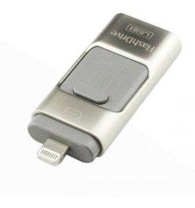Flash drive USB для iPhone и android(64Gb)