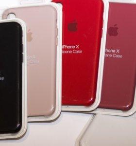 Для iPhone 10 силиконовый чехол
