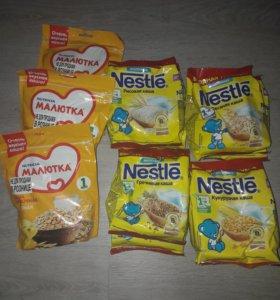 Каша Nestle и Малютка