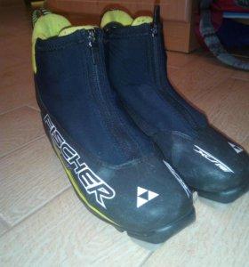 Ботинки лыжные (комби)