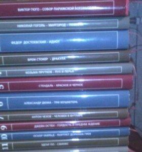 Классическая литература