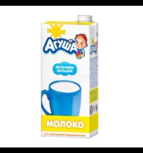 Молоко Агуша 1 литр 12 штук