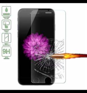 Защитное стекло на айфон 7plus