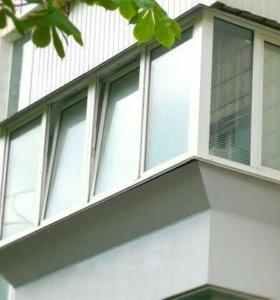 "Балконы "" под ключ"""