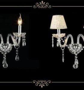 Настенные светильники Новые