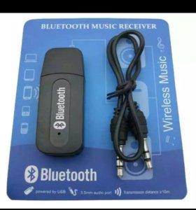 Bluetooth AUX в автомобиль