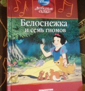 """Книга """"Белоснежка и семь гномов""""+аудиодиск"""