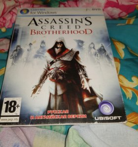 Assassin's creed BrotnernooD