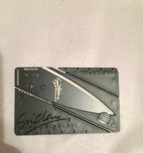 Нож кредитка оригинал