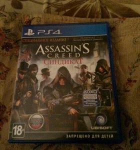Ассасин крид игры на PS4