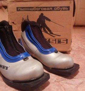 Лыжные ботинки Eksi's
