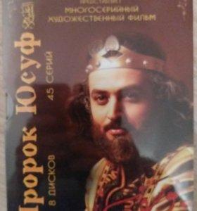 DVD коллекционные