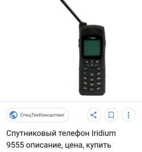 Спутниковый телефон Иридиум 9555