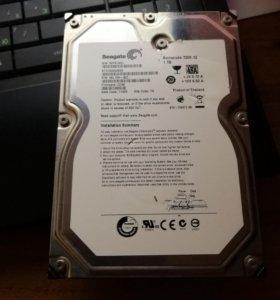 Жёский диск 1TB