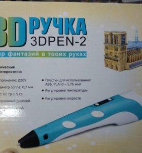 Качественная 3D ручка