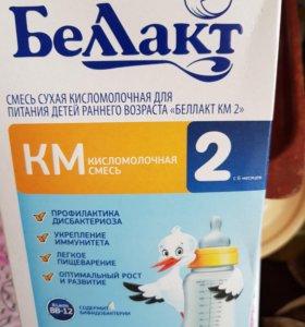 Смесь Беллакт КМ