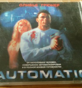 Video CD Automatic