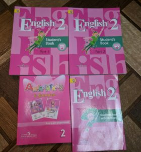 English student's book 2 класс