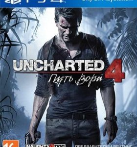 Uncharted 4 Путь Вора. Диск на Sony Playstation 4