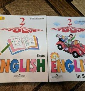 English 2 класс
