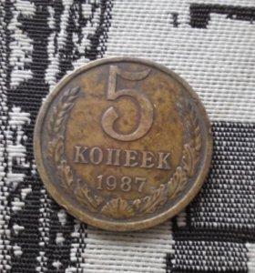 Монета ссср 1987 год