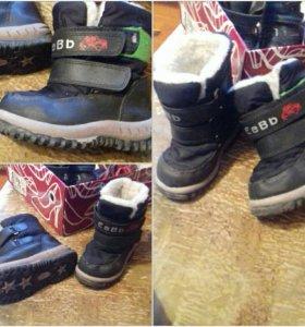 Зимние ботинки 24