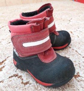 ботинки СКОРОХОД на байке
